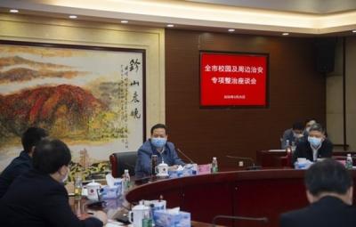 犹 王莹:强化担当压实责任协同作战 共同把专项整治工作抓实抓好