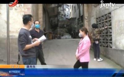 重庆:12岁熊孩子玩游戏花了4万 怕被父母发现销毁证据