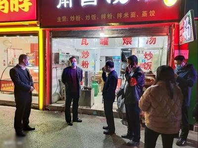 萍乡城郊管委会多举措严防疫情反弹