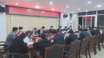 进贤县召开重大重点项目推进调度会