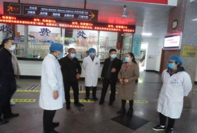 国务院防控工作指导组来吉安市第一人民医院调研指导疫情防控工作