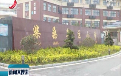 【科学战疫情 硬核促发展】九江柴桑区:18套红外测温仪亮相校园