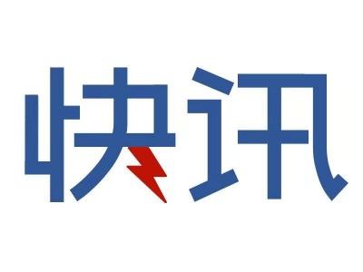 许南吉:高质量完成脱贫攻坚各项任务
