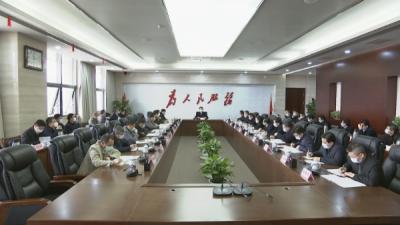 九江市政府第42次常务会议召开 谢来发主持并讲话