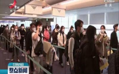 韩国将加强对来自美国游客的边检