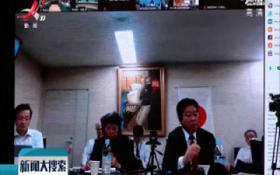 【搜热点】中国专家参加世卫组织通报会
