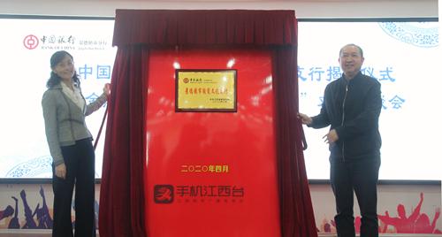 全省首家文化支行落户瓷都 300亿授信助力江西文化产业