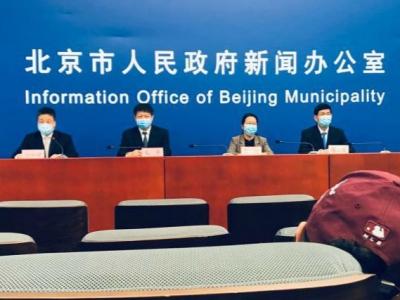 刑满释放人员拒戴口罩殴打老人致死 北京成立联合调查组督办