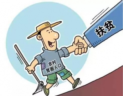 武功山风景名胜区党委副书记陈琼到挂点联系村督导扶贫工作