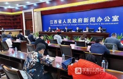 江西2020年一季度GDP5343亿元 出口增速全国第一