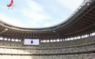 2020田径欧锦赛因新冠疫情取消