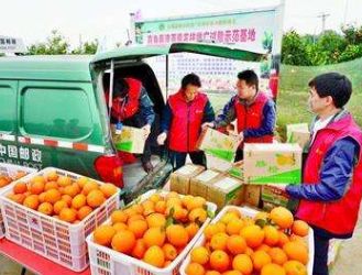 """东乡区党员直播带货当""""网红"""" 助力农产品销售"""