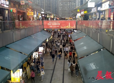 南昌餐饮服务业逐步恢复 线上线下齐发力 复工率93%