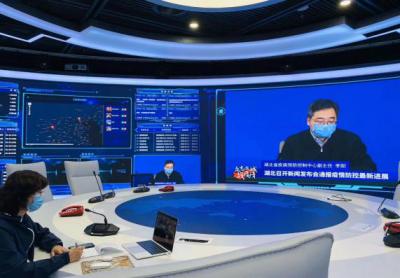 远程视频连线+广电5G直播 长江云首创新闻发布会新形态