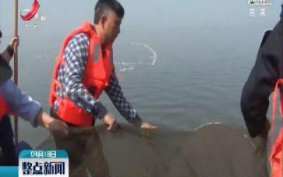 鄱阳:积极引导渔民参与渔业资源保护