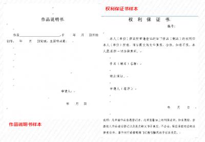 """""""陶溪川杯""""江西省版权征文比赛正式开始啦!"""