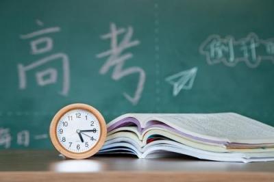 湖北省2020年高考时间公布:7月7日-7月8日