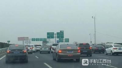 江西高速清明避堵指南 这些路段事故多发需谨慎