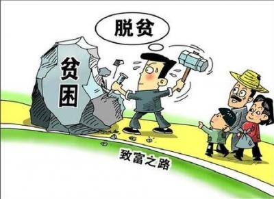 南昌县抓住关键靶向监督 聚焦贫困村和未脱贫贫困户