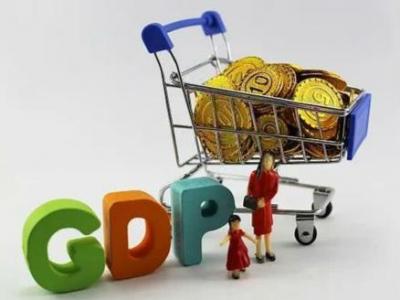 31省份一季度GDP出炉 仅西藏保持正增长