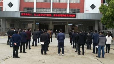 进贤县开展高三、初三复学学生用餐、宿舍管理应急演练