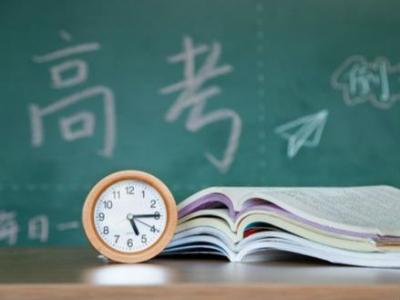 江西:高考7月7日举行 23日起查成绩