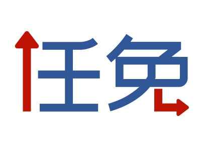 鹰潭市第九届人民代表大会常务委员会公告