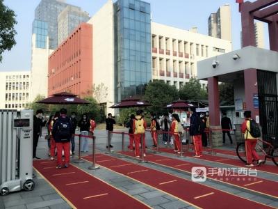 """告别""""迎面一枪"""" 南昌5G中小学复学服务平台上线"""