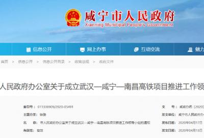 江西又将多一条高铁 南昌到武汉仅需1个多小时
