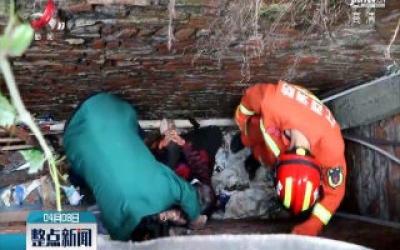 九江:老人跌落被困 消防紧急救援