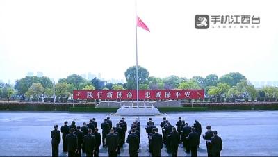 2019年至今 江西11名民警辅警因公牺牲