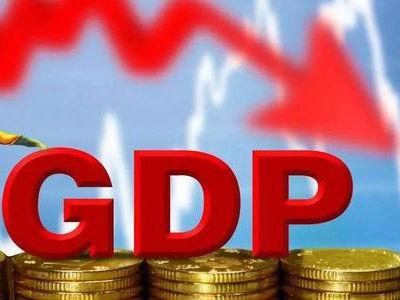 国家统计局:一季度GDP同比下降6.8%