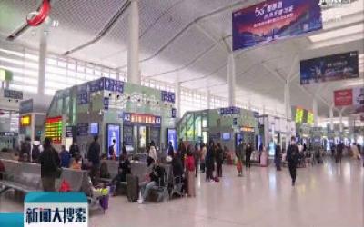南铁清明小长假加开列车122列 定制线路方便出行