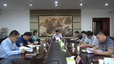 钟益民主持召开县委审计委员会第二次会议