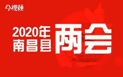 10秒,带你来看南昌县2019成绩单
