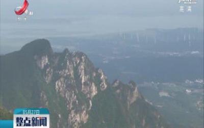 庐山:含鄱岭上瞰全景 山南山北两重天