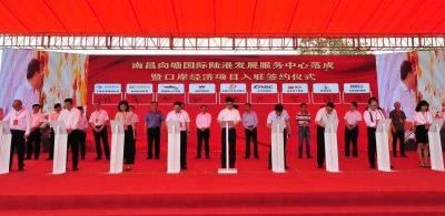 总投资超115.5亿元,25个口岸经济项目成功入驻南昌县