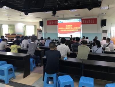 吉州区2019基层卫生人才能力提升项目培训班开班仪式于吉安市第一人民医院举行