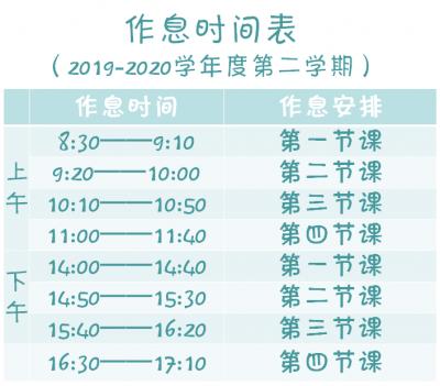 5月18日起执行!南昌多所学校最新发布!