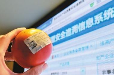 江西3.4万余家企业农产品质量可追溯