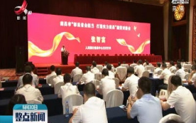 南昌市与9家金融机构签署政银战略合作协议