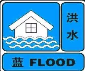 江西省水文局发布2020年首次洪水预警