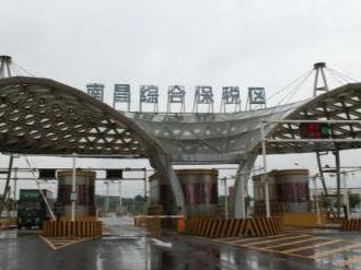 江西省首票跨境电商特殊区域零售出口商品顺利通关