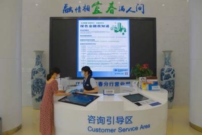 建设银行江西省分行:绿色金融为生态文明建设注入新动力