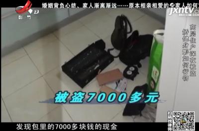 """晚间800 20200619 追缉深夜""""蜘蛛人"""""""