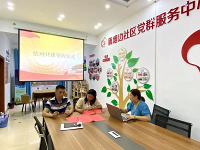 安源区市监局开展与八一街藕塘边社区党组织结对共建工作