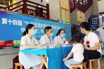 萍乡市中医院皮肤科开展义诊科普活动