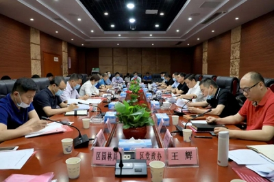 萍乡经开区召开2020年区级总河(湖)长和总林长第一次会议