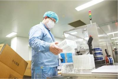 国家中医药局:充分发挥中医医疗机构哨点作用,强化新冠肺炎防控措施