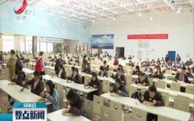 南昌:中高考冲刺阶段 专家支招科学应对